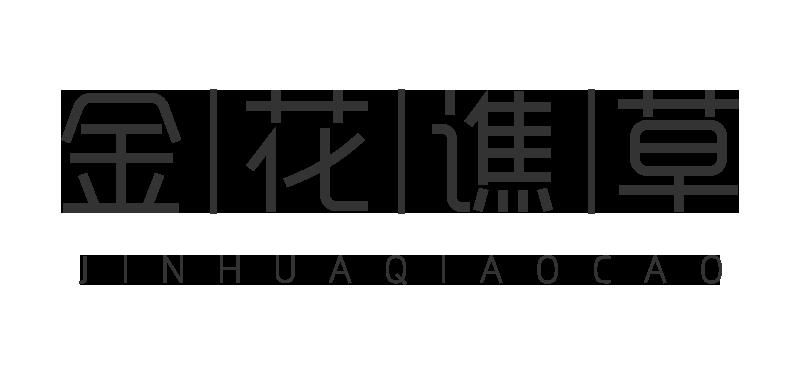 安徽乐福生药业有限公司
