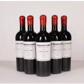 昌红窖藏高端定制干红葡萄酒