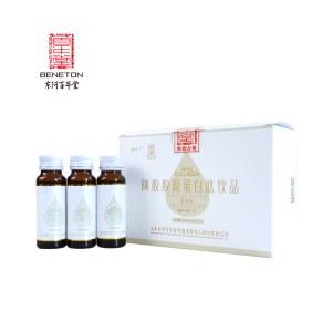 【百年堂】阿胶胶原蛋白肽饮品