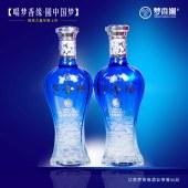 梦香缘柔雅(蓝瓶)