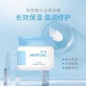 玻尿酸保湿润面霜YS-66