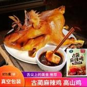 古蔺麻辣鸡