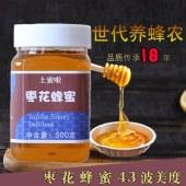 【土蜜啦】枣花蜂蜜
