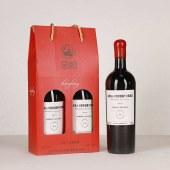 昌红私人订制款窖藏干红葡萄酒