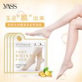 雅氏生姜足膜YS-10