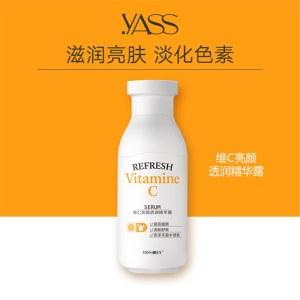 雅氏维C精华露YS-77