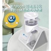 水圣科技即热净饮一体机