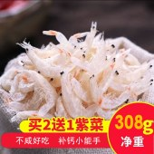 虾皮(福建霞浦特产)