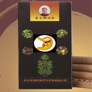 脾胃药物艾条1.8x20cm/10支/盒