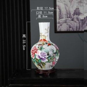 景德镇粉彩花鸟天球瓶
