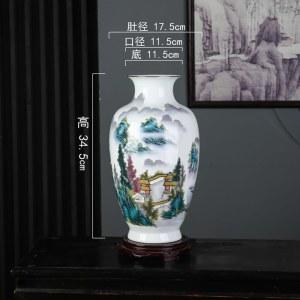 景德镇重工粉彩山水观音瓶