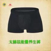 神奇乐园 太赫兹能量养生裤