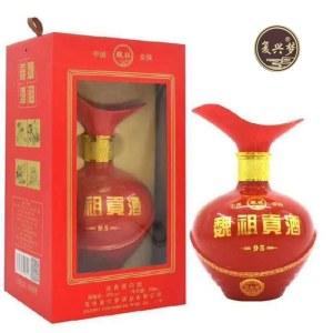 魏祖贡酒(宝石红)