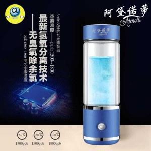 阿黛诺蒂纳米富氢水杯(便携式)