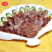 带皮肴馿肉