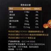 宇璐沙棘果汁饮料345ml*12/箱