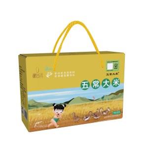 鳅谷沅大米礼盒(黄)