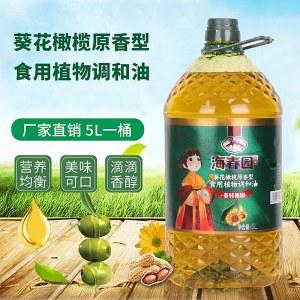 葵花橄榄油