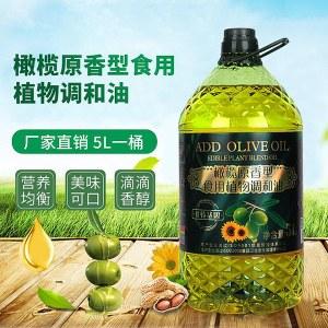 原香型橄榄油