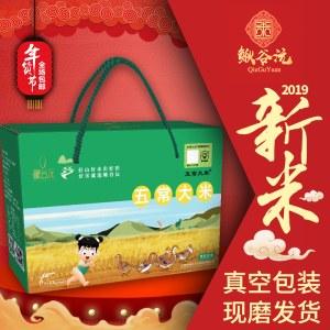 鳅谷沅大米礼盒(绿)