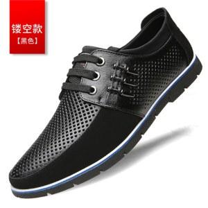 男真皮商务男鞋3591