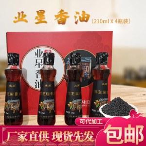 黑芝麻香油礼品盒