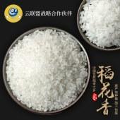 查干沃野 稻花香大米