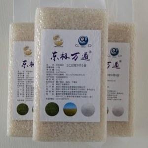 东极万通长粒香米