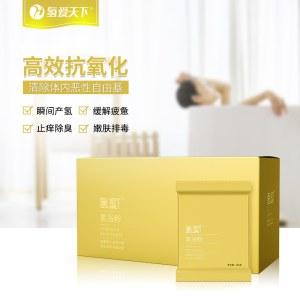 氢爱天下 富氢水浴粉30包/盒