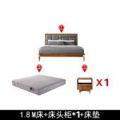 护脊床垫配金丝胡桃木床+床头柜