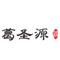 赤壁绿圣源竹业有限公司