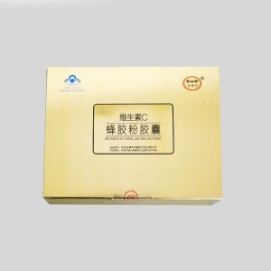 【长白源牌】维生素C蜂胶粉胶囊
