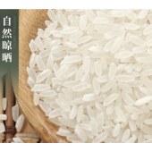 长粒香米精品装