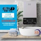 韩银速热式热水器S2
