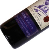 宜久庄园紫罗兰干红酒   750ml×2瓶
