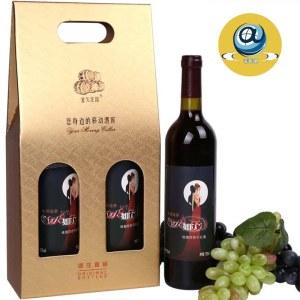 宜久庄园桂圆百合干红酒