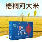 梧桐河长粒软糯大米礼盒装 农场黑土地稻米