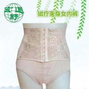 玄通舒  磁疗束身女内裤