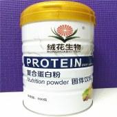 绒花生物复合蛋白粉固体饮料