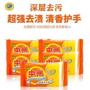 中州洗衣皂