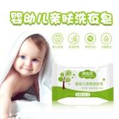 福乐尔婴儿洗衣皂