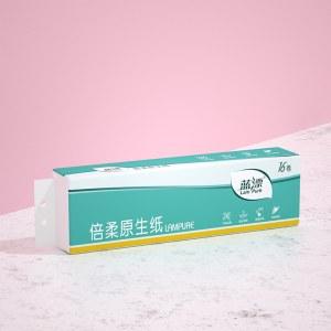 蓝漂原生竹浆白色卫生卷纸