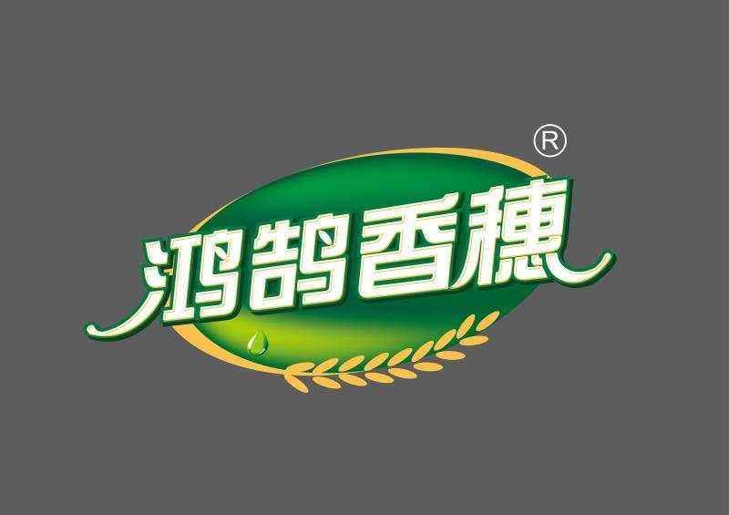 荣成烟墩角红曲中药饮片有限公司