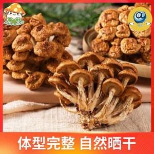 菌妙精品滑子菇