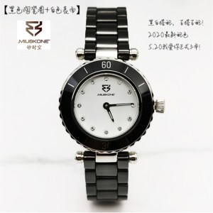 妙时空 小香风淑女百搭黑白陶瓷腕表MS109