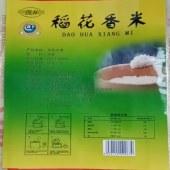 稻花香米青花瓷