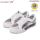 新品银白色四季休闲女款板鞋L606