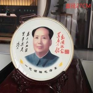 景德镇高档骨瓷(一代伟人)主席挂盘