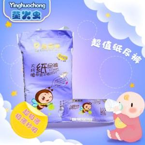 婴儿纸尿裤M中(52片)