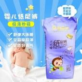 婴儿纸尿裤XL超大(44片)